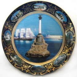 Тарелка Севастополь №10177