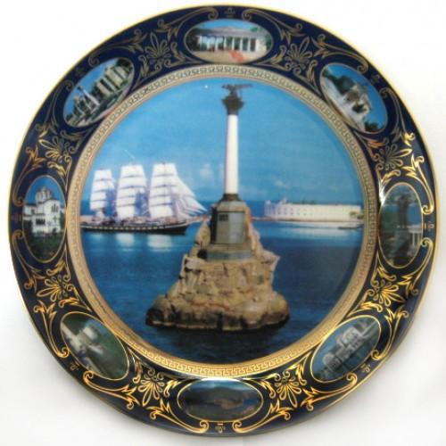 "Тарелка ""Севастополь"" №10177"
