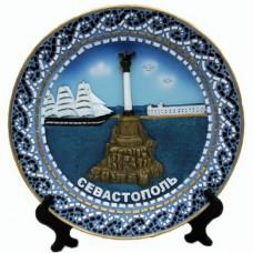 Тарелка Севастополь №070 (20 см)