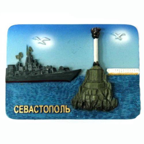 Магнит керамический Севастополь №49