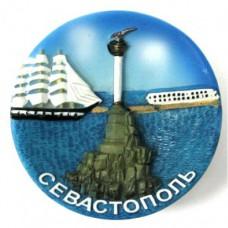 Магнит керамический Севастополь №53