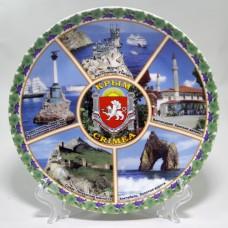 Тарелка Крым №011