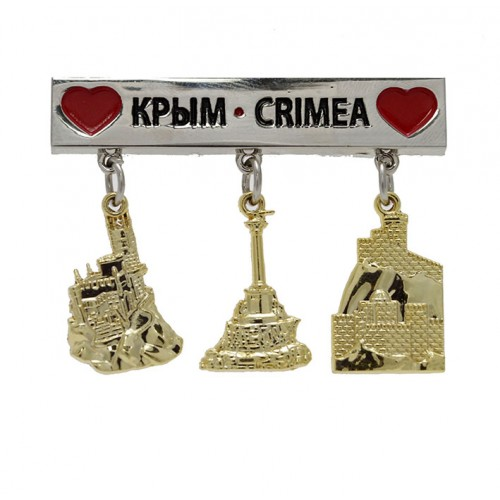 Магнит Крым №273