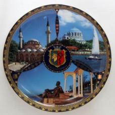 Тарелка Евпатория №1075A (20 см)
