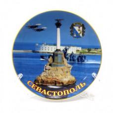 Тарелка Севастополь №15038A (10 см)