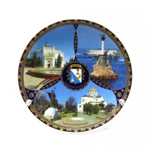 "Тарелка ""Севастополь"" №10198"