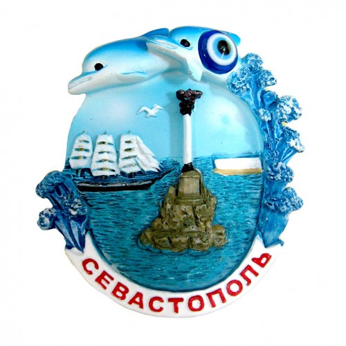 Магнит керамический Севастополь №91