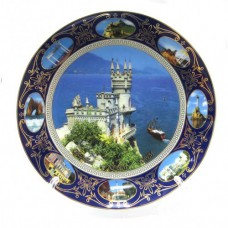 Тарелка Крым №10175