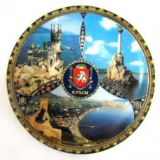 Тарелка Крым №10201