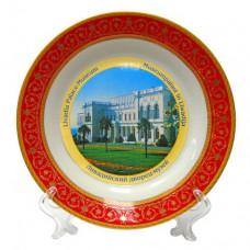 Тарелка Ливадийский дворец №8B