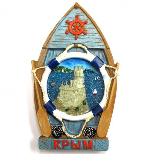 Магнит керамический Крым №127