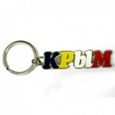 Брелок Крым №81