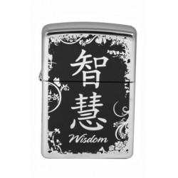 Zippo 28066 Chinese Symbol Wisdom