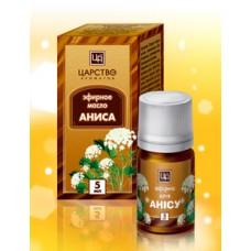 Анис-Натуральное эфирное масло во флаконе.