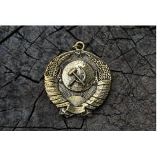 """Кулон """"Герб СССР"""""""
