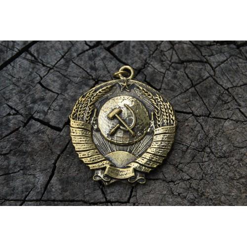 "Бронзовый Кулон ""Герб СССР"""