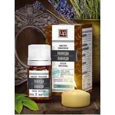 Лаванда - Натуральное эфирное масло во флаконе.