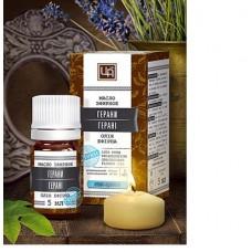 Герань-Натуральное эфирное масло во флаконе.